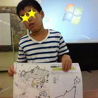 夏休み地図教室@日本地図センター