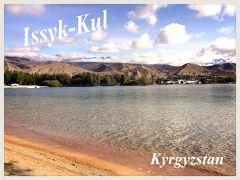 2014夏休み 中央アジア vol.2 キルギス編