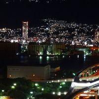 そして−−−神戸   旅の終わり、終わりのない旅−−−