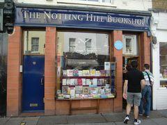 2014夏 イギリス 03:ポートベローマーケットと『ノッティングヒルの恋人』