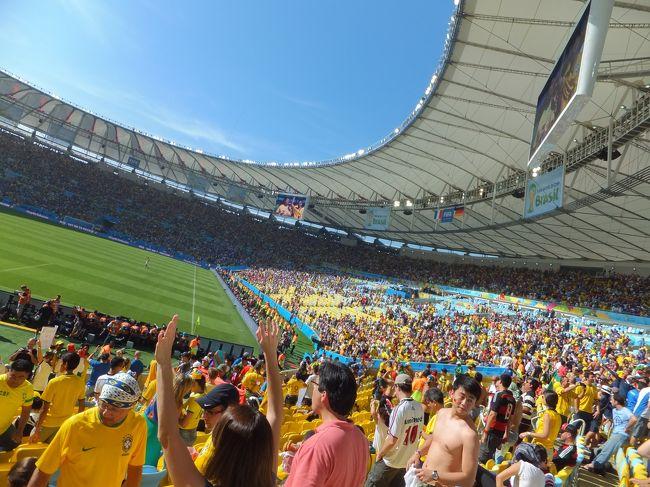 ブラジルW杯の旅は、再びのリオデジャネイロへ。<br />5編に及んだ旅行記もいよいよラストです♪<br /><br />美しきコパカバーナのビーチで過ごした時間、マラカナンで観戦したフランスvsドイツ戦の熱狂、そしてブラジルの勝利の歓喜が再び…。<br />すべてが大切な思い出…、素晴らしい財産となりました。<br /><br />地球の裏側まで行くなんて、最初はどうなることかと思ったけど、終わってみれば本当に最高の旅でした♪<br />ブラジルの美しい風景、サッカーW杯の感動、そしてたくさんの人との出会い…。<br /><br />「旅」はいつも、何か大切なものを与えてくれる。<br />ブラジルの旅でも、そんなことに気付かされました。<br /><br /> Day1 →リオデジャネイロ<br /> Day2 リオデジャネイロ(コロンビアvsウルグアイ観戦)<br /> Day3 →フォス・ド・イグアス<br /> Day4 →イグアスの滝(アルゼンチン側)→サンパウロ<br /> Day5 サンパウロ(アルゼンチンvsスイス観戦)<br /> Day6 →リオデジャネイロ<br />★Day7 リオデジャネイロ<br />★Day8 リオデジャネイロ(フランスvsドイツ観戦)→<br /><br />僕は旅をすることで、さらに遠くへ、遠くへと、いつも次の新しい旅へと向かっていった気がします。<br />いくつもの旅を経て、ようやく地球の裏側まで辿り着いたのが、この旅でした。<br /><br />そしてきっと、この旅もまた、次の新しい旅へと繋がっていくと思います。<br /><br />まだ出会っていない素晴らしい何かを求めて…、また新たな旅へ!!