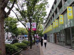 雨上がりの東京  ぴっつば~ば 表参道 散歩。。。♪