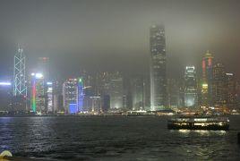 初孝行のつもり 3世代で大雪のなか香港行ってきました(前編)