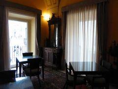 真夏の優雅な南イタリア旅行 Napoli×Puglia♪ Vol252(第13日目夕) ☆オートラント(Otranto):「Hotel Palazzo Papaleo」のプレイルームや屋上テラスを探検♪
