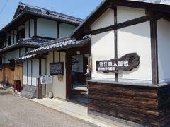 滋賀訪問2014⑤(五個荘・石馬寺・近江八幡)