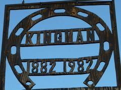 ルート66 ラスベガス-キングマン-セリグマン-フーバーダムの旅 一日目のキングマン編