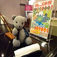08ドーミーイン仙台駅前を探検する~到着と部屋編~(宮城の旅その8)