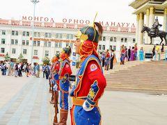 06.中央アジア+モンゴル、ちょこっと中国の一人旅-06.初めてのモンゴル