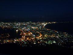 ☆函館☆ てくてく街歩き 2日目-② ~ミシュラン夜景に魅せられて~