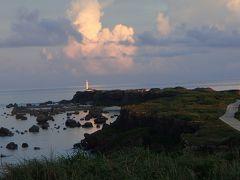 夏の終わりに... ちょっぴり宮古島と  ちょっぴり那覇 (1泊2日旅)  帰りは、国際線ビジネスシートで~☆
