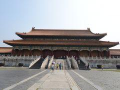 20年ぶりの北京