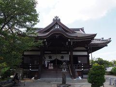 奈良・橿原のパスタそして飛鳥の橘寺