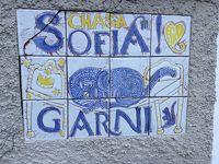2014年レンタカーと列車で巡るスイスの旅⑦ 番外編(Hotel Chasa Sofia)