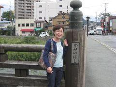 国民休暇村網張温泉に連泊(第3日目)