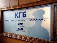 ダークツーリズム・リガ編:KGB本部跡100周年展示、ラトビア独立の苦難~2014年夏 バルト4国+ポーランド・WWⅡと独立の軌跡4