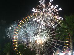長島スパランドで夏の最終日は花火でしめる