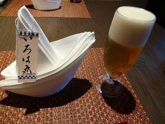岩国、広島、尾道をレンタカーで巡る☆ 3泊4日 その4
