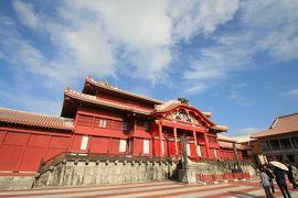 日本100名城を巡る旅vol.1 ~沖縄3城と、ちょっと寄り道~