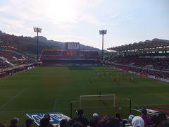 2014 春の静岡遠征&名古屋遠征【その1】清水でサッカー観戦