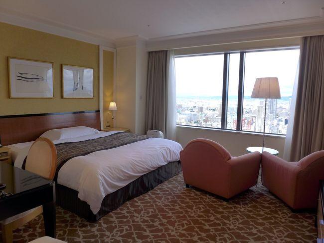 ミナミでの用事を終えて、この日はキタに移動します。<br /><br />この日1泊するホテル阪急インターナショナルは、阪急梅田駅横に建つキタのランドマーク的高層ホテルです。<br />