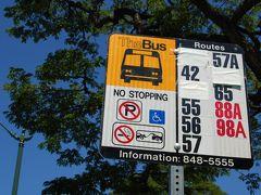 ハワイ・プチ旅行記「ザ・バスでカイルアに行く方法」