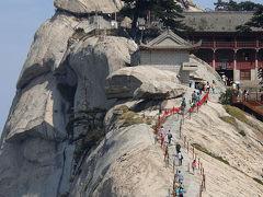2013年中国新疆放浪記013・華山編二日目その3~西峰登頂!