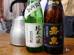 福生のアメリカ散歩と幻の酒「嘉泉」の蔵元、田村酒造を見学