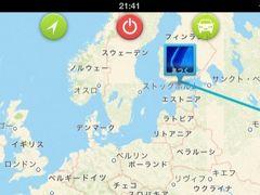 関空からヘルシンキ空港(フィンランド)まで: 空港と無料Wi-Fi、北欧2014 part 1