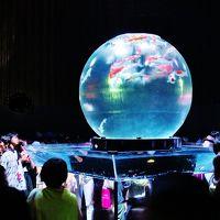 いなせな江戸の日本橋、・・・『コレド室町』の『アート・アクアリウム』展は見事でした!