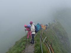 オーストリア三大名峰山麓ハイキング10日間の旅の思い出①幻想的なアレクサンダートレイル