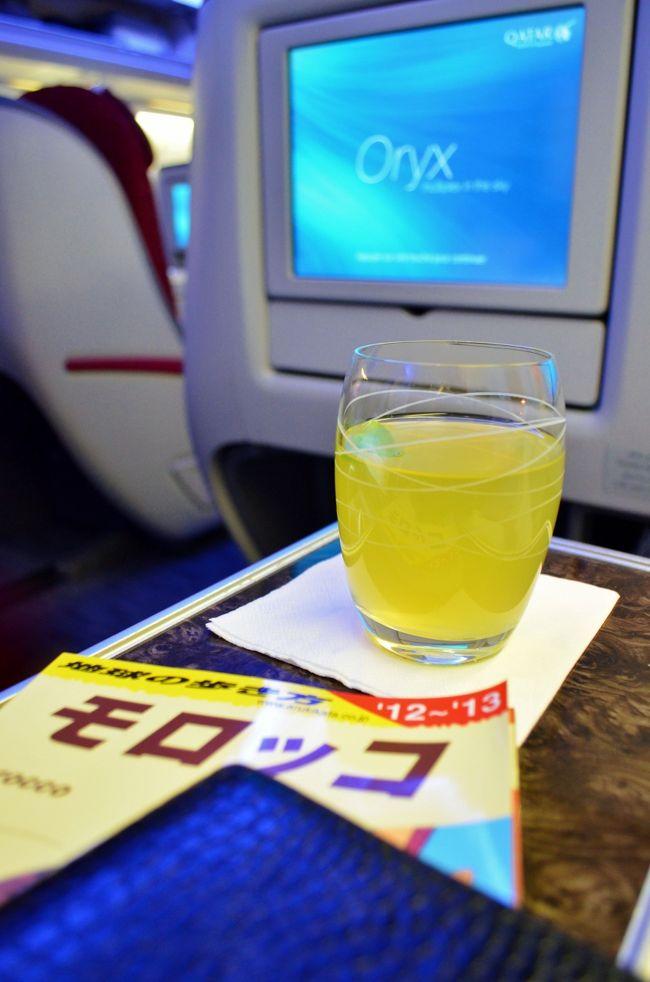 マシュリクからマグレブへ Part 4 - カタール航空ビジネスクラス ドーハ→カサブランカ
