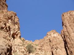 2011/2 モロッコ周遊バスツアー7泊10日 3/6 <トドラ峡谷>