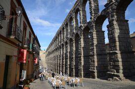 スペイン・ローマ遺跡巡りの旅【1】いきなりハイライトのセゴビア水道橋 (2013/10/25-26)