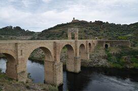 スペイン・ローマ遺跡巡りの旅【3】古代ローマ橋・アルカンタラ橋とちょっとだけポルトガル (2013/10/28)