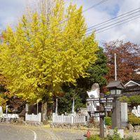 宮本武蔵の故郷と大原宿