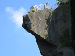 青春18キップ一人旅 その(5) 鋸山に登り、日本寺を参拝する