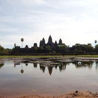 カンボジア旅行☆クラブツーリズム一人参加限定の旅 アンコールワット4日間  前編