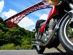 2014初秋の出雲バイク旅vol.1(木次線沿線の風景)