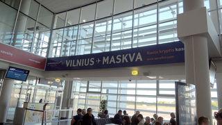 【リトアニア】ビルニュス空港(リトアニア)から旧市街地まで、空港のようすとタクシー、Wi-Fi、北欧2014 part 2