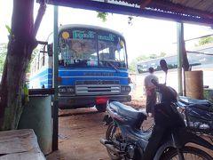 初めてのミャンマー (3) ピイ~バガン夜行バスの旅