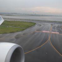 飛行機内における電波を発しないデジタル機器が使用可能になり離発着時の写真を写しました