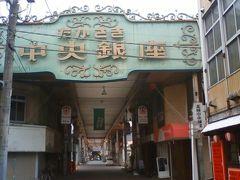 世界遺産登録富岡製糸場のゲートウェイ高崎、残念な街並み巡り