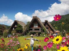 稲刈り前の白川郷へGO~!!! (わかる人にはわかる)