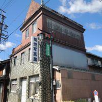 カメラをポケットに初瀬街道(大阪から西名阪で三重県名張市)を歩く①