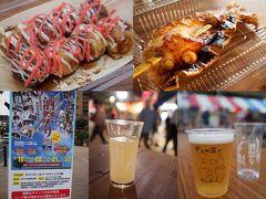 おかやま秋の酒祭りで岡山のおいしいお酒とグルメに出会う!問屋町ぶらり散策してみました