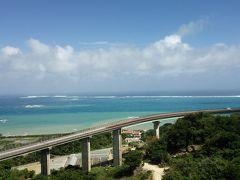 夏の沖縄!