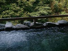 泉州の秘湯犬鳴山温泉 部屋食は不動口館+源泉は山乃湯
