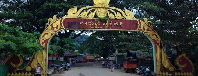 ゴールデンロックの麓町、ミャンマーのキ...