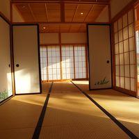 書院造の日本家屋宿、日光イン(NIKKO INN)に泊まり、里山の原風景に触れる。