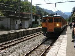 さよなら、川原湯温泉駅